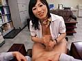 おチンポ・オフィス ~人事部性欲処理課~ 16