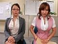 おチンポ・オフィス ~人事部性欲処理課~ 22