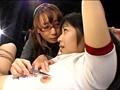 強制レズ 放課後女性徒狩り 吉沢みなみ 神埼レオナ サンプル画像3