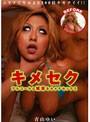 青山ゆい(あおやまゆい)の無料サンプル動画/画像