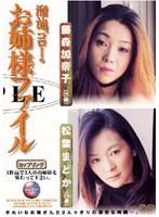 (ddg007)[DDG-007] 溜池ゴローのお姉様ファイル 藤森加奈子(25歳)/松葉まどか(26歳) ダウンロード