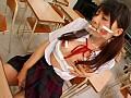 学校の変態女 風間ゆみ・大沢佑香 13