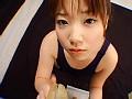 オナニー中毒少女 永瀬あき 36