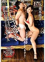 ベロキスママ下品極まりないベロキス手コキとお下劣SEX並木塔子【ddob-058】