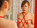 オナニー中毒少女 長谷川ちひろ 13