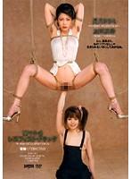 (ddt183)[DDT-183] Wワキ毛 レズフィスト・ドラッグ 星月まゆら・友田真希 ダウンロード