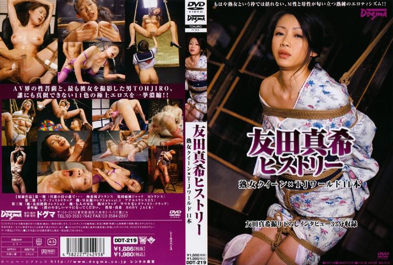 もはや熟女という枠では括れない、M性と母性が匂い立つ熟練のエロティシズム!!AV界の性菩薩と、もっとも彼女を撮影した男TOHJIRO、誰にも真似できない11色の極上エロスを一挙濃縮!!