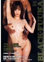 ブラック・楓花七咲楓花【ddt-238】
