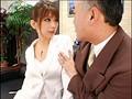 愛液ダラダラ・セクレタリー 妃乃ひかり 1