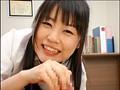愛液ダラダラ・新任女教師 つぼみ サンプル画像 No.1