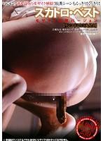 (ddt00290)[DDT-290] スカトロ・ベスト モザイク解禁バージョン(ウンコするとこ丸見え) ダウンロード