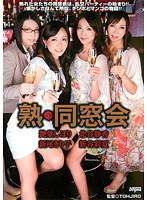 (ddt00370)[DDT-370] 熟・同窓会 ダウンロード
