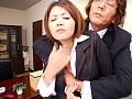 巨乳セクレタリー 羽田夕夏 6