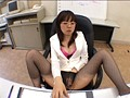 OL!机の下の挑発オナニー! 2