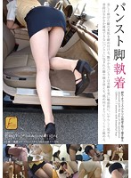 花井カノン Kanon Hanai Leaves Man to Bang Her Butt Hole in POV... jp