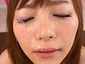 美巨乳美少女に一撃大量顔射 MIYABI 9