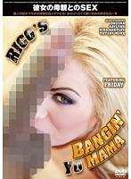 「RICO'S BANGIN' YO MAMA 彼女の母親とのSEX」のパッケージ画像