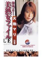 (dgo020)[DGO-020] 溜池ゴローの美熟女ファイル 大地マリ30歳 ダウンロード