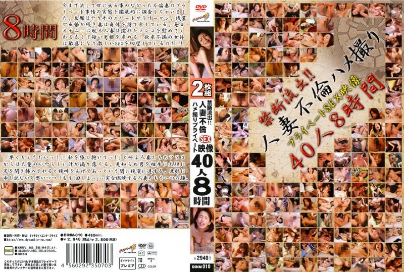 人妻、北原夏美出演のsex無料熟女動画像。禁断流出!