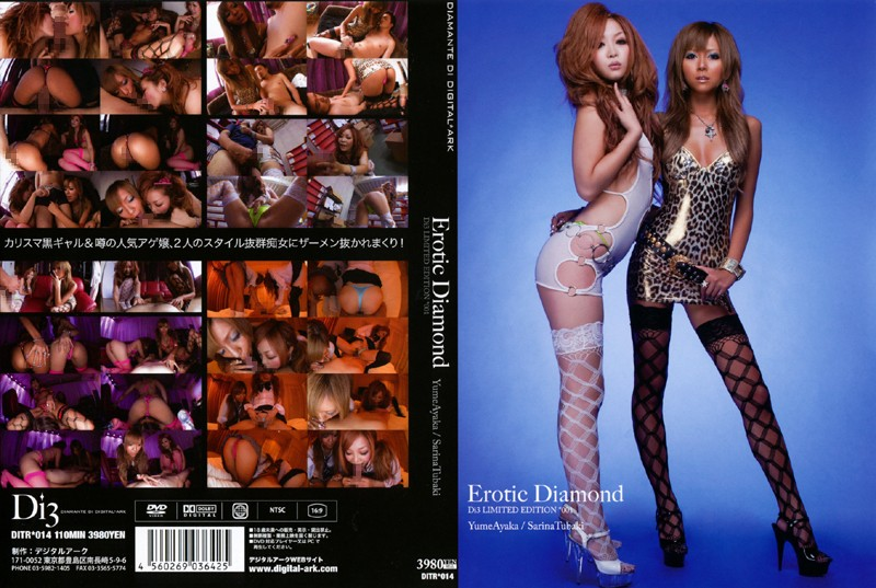 Erotic Diamond Di3 LIMITED EDITION 001 YumeAyaka/SarinaTubaki