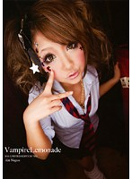 「Vampire Lemonade Di3 LIMITED EDITION 002」のパッケージ画像