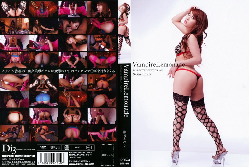 Vampire Lemonade Di3 LIMITED EDITION 007