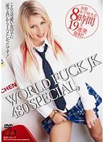 WORLD FUCK JK 480 SPECIAL, 19連発 ダウンロード