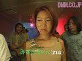 (diw002)[DIW-002] ザーメンぶっかけ放尿倶楽部(2) ダウンロード 3