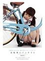 自転車のパンチラ3