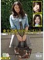東京読者モデルのにちじょう Vol.6