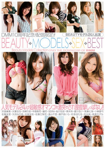 BEAUTY MODELS SEX BEST