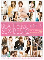 BEAUTY MODELS SEX BEST2 ダウンロード