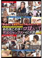 (doju00062)[DOJU-062] 「私みたいなおばちゃんでホントにいいの?」若い男の子が完熟おば様を部屋に連れ込みあの手この手で口説いて中出しセックスするビデオ Vol.6 ダウンロード