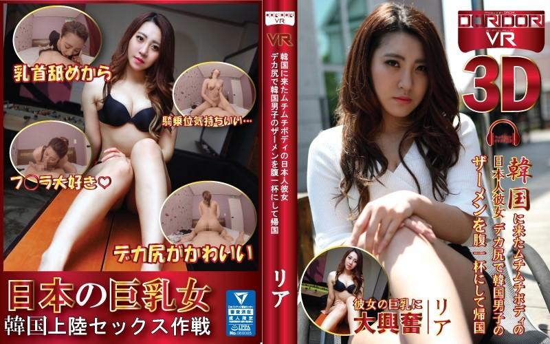 韓国・中国男と日本女のセックス動画を探すスレ [無断転載禁止]©bbspink.comxvideo>10本 fc2>1本 YouTube動画>14本 ->画像>155枚