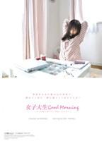 (dscp00025)[DSCP-025] 女子大生 Good Morning ダウンロード