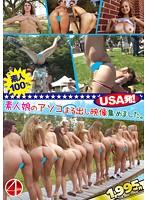 (dsd00644)[DSD-644] USA発!素人娘のアソコまる出し映像集めました。 ダウンロード