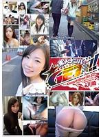 川崎でナンパした素人女性をワゴンでハメたりホテルに連れていって男二人がかりで3Pハメしてるエロ動画
