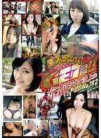 (dss00182)[DSS-182] 素人ナンパ GET!! No.182 京都ナンパ炎上編 ダウンロード