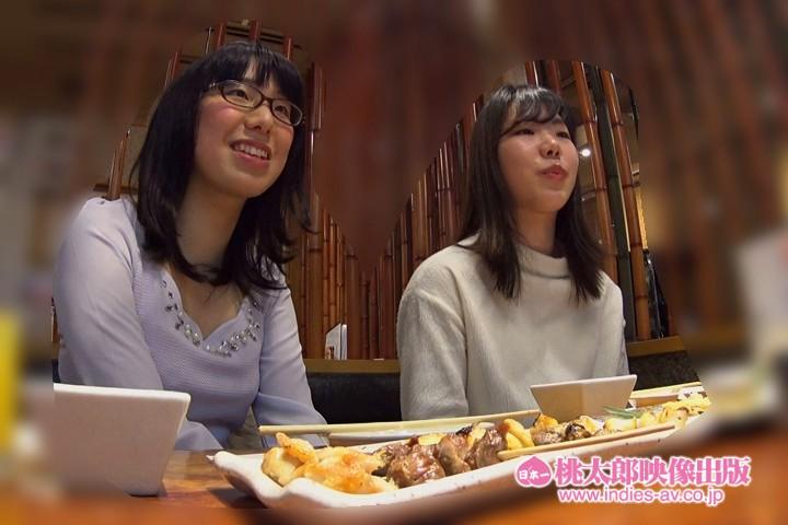 素人ナンパ GET!! No.187 本音でハシゴ酒編 の画像13