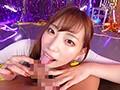 【VR】目の前でお尻丸見え腰振り騎乗位SEX 美谷朱里 画像2