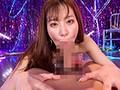 【VR】目の前でお尻丸見え腰振り騎乗位SEX 美谷朱里 画像9