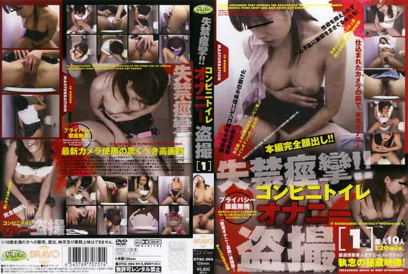 【盗撮】ビデオボックス(BOX)オナニー【女・女】xvideo>3本 pornhost>2本 fc2>1本 ->画像>22枚