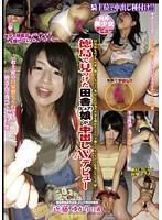 「徳島で見つけた田舎ピュア娘が中出しAVデビュー 近藤ゆかり」のパッケージ画像