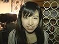 浦和で見つけた美少女学生が中出しAVデビュー 1