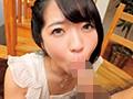 (dvaj00284)[DVAJ-284] ニ○動からアリスJAPANデビュー! 涼風こうめ ダウンロード 4