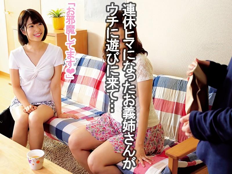 『毎日ザーメン暴発しまくり特訓生活 川上奈々美』のサンプル画像です