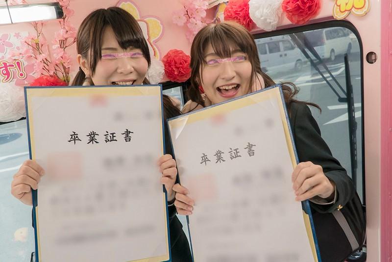 http://pics.dmm.co.jp/digital/video/dvdms00129/dvdms00129jp-1.jpg
