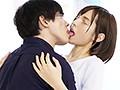 一般男女モニタリングAV 素人女子大生限定!恋人がいない大学生の男女はキスだけで恋に落ちて初対面の相手とSEXしてしまうのか?惹かれあった2人のキスまみれの完全プライベートSEXを大公開!! 3 3