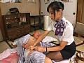 痴女噴射家族 堀口奈津美 7