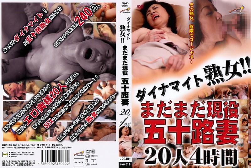 ぽっちゃりの奥様のsex無料動画像。ダイナマイト熟女!